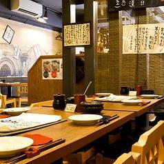 炭火串焼と旬鮮料理の店 しかまるの特集写真