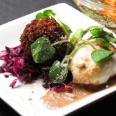 ユースサカバのおすすめ料理3