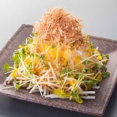 料理メニュー写真■三種の大根サラダ