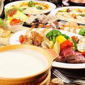 トリコミート Torico meat 心斎橋店のおすすめ料理2