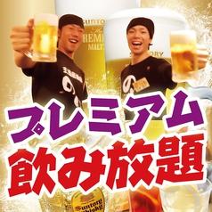 のりを 小阪店のコース写真