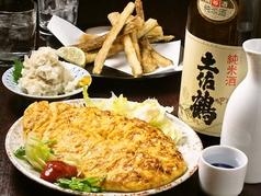 居酒屋 紫鶴の写真