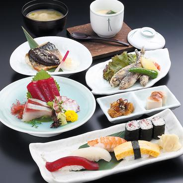 江戸前がってん寿司 大宮東口店のおすすめ料理1