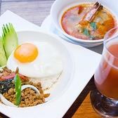 サイアムセラドン SIAM CELADON 新宿タカシマヤ店のおすすめ料理2