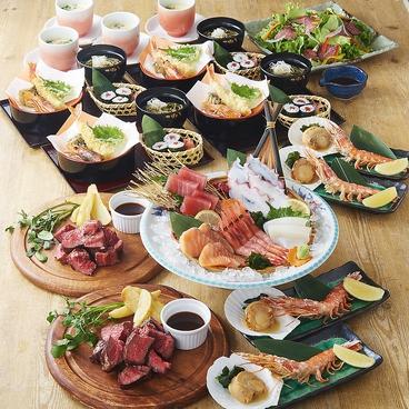 つぼ八 原島店のおすすめ料理1