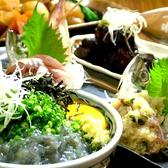 湘南茅ヶ崎 道 7.31 関内店のおすすめ料理3