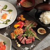 TEPPAN SAKAMOTO CASUALのおすすめ料理2