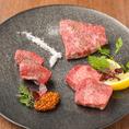 最高の味わいを追求!徹底的にこだわったA4~A5ランクの和牛!赤身のお肉のおいしさをお伝えするため日本全国のいろいろな赤身肉をその時の旬でご紹介していきます。肉マニアも唸る全国の希少肉をご提供させて頂きます。