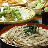そじ坊 梅田ハービスプラザ店のおすすめ料理3