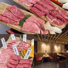 和食焼肉 牛紋 イオンモール四條畷店の写真