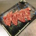 料理メニュー写真特上ハラミ(塩・タレ)