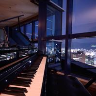 ピアノ・マイク・スクリーンの貸し出しもOK