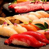 海鮮と炭焼 珀や ひゃくや 別邸のおすすめ料理3