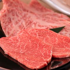 焼肉 yakiniku 侍 新宿店のおすすめ料理1