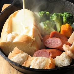 カフェ&ダイニング チーズチーズ 八王子のおすすめ料理1