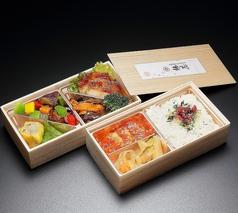 広東料理 桃花のおすすめポイント1