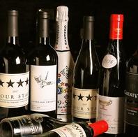 ワイン、グラス・ボトルで多数ご用意しております♪