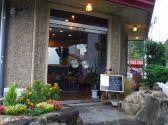 坊主cafe洞閑 福山のグルメ