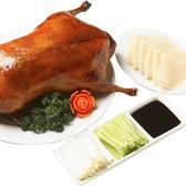 慶華楼のおすすめ料理2