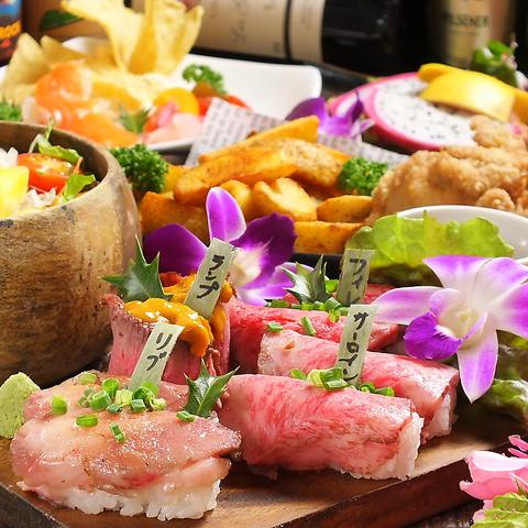 カップルシートから200名様貸切も★ワイワイ楽しいHawaiian空間!食放&飲放コース\3300