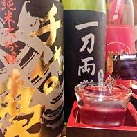 各種地酒をご用意…魚にはやはり酒が合う。