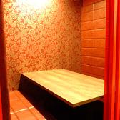 4名様の完全個室空間
