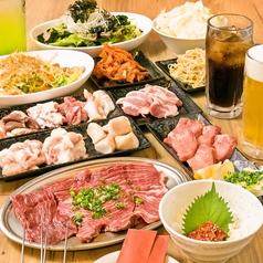 ホルモン屋 神田のおすすめ料理1