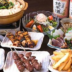 鶏炭家 Eichan 呉店のおすすめ料理1
