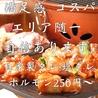 焼肉 赤牛肉次郎のおすすめポイント2