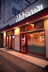 Motomachiの写真