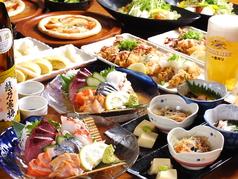 ごちそう居酒屋 魚ぴち 千本丸太町店のコース写真