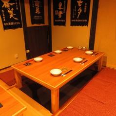 4~6名様用席は4卓ございます。【天文館 郷土料理 焼酎 肉 魚 地鶏 掘り炬燵 溶岩焼き 飲み放題 宴会】