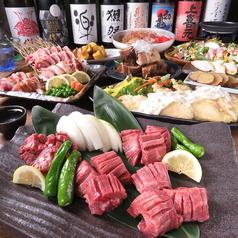 日本酒と郷土料理酒場 楽 南方のおすすめ料理1