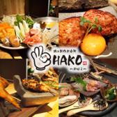 鶏と創作お台所 OHAKO おはこのおすすめ料理2