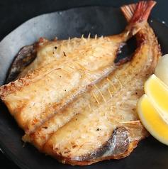 赤魚 1枚