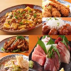万福食堂 豊洲駅前店のおすすめ料理1