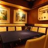 Marine-j 80' CAFE マリーンジェイ エイティーズカフェのおすすめポイント2