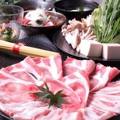 Agu 姫路駅北本店のおすすめ料理1