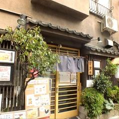 鶏料理 弁天 総本店の雰囲気1