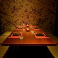全席完全個室対応!和のモダンな落ち着いた雰囲気の空間は2名様~ご利用可能の完全個室席ご用意。回営を気にせずにお客様だけのプライベート空間で楽しいひと時をお過ごし下さい。。【熊本 完全個室 和食 郷土料理 会社宴会 歓迎会 送別会 居酒屋 魚 肉】