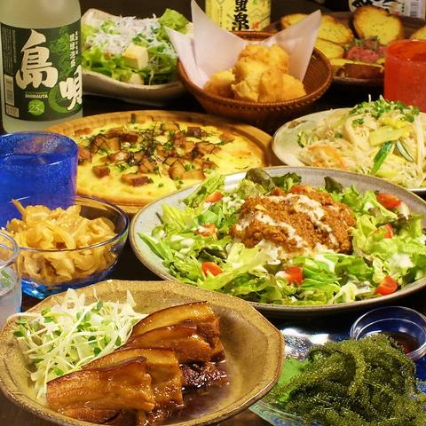 大人気☆海ぶどうと島豆腐のサラダ☆プチプチの食感!