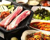 韓国情熱屋台 てじ韓 天白店のおすすめ料理2