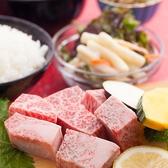 善 ぜん 天王寺店のおすすめ料理3