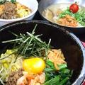 料理メニュー写真石焼きビピンバ