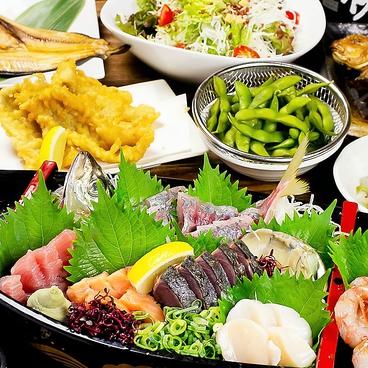 梅田まぐろ市場 梅田本店のおすすめ料理1