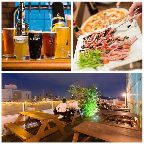 ≪ビアガーデン&テラス≫世界各国のビールが豊富◎開放的なインターナショナル空間!