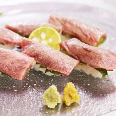 dining bar MASAKIのおすすめ料理1