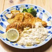 ブッチャーズテーブル BUTCHER'S TABLE 大分萩原店のおすすめ料理3