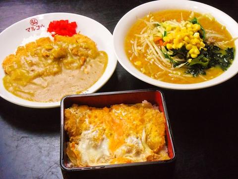 カレールー、自家製麺などすべてこだわりの手づくり。ランチメニューはなんと500円!