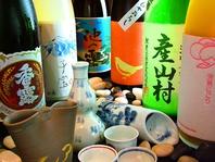こだわりの日本酒に焼酎多数ご用意しています